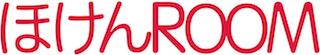 保険ROOMのロゴマーク