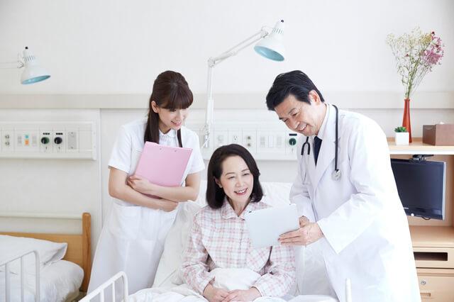 入れる あっ て 保険 医療 が 持病 も 持病や入院歴があっても入れる医療保険|基礎知識|医療保険比較マニュアル
