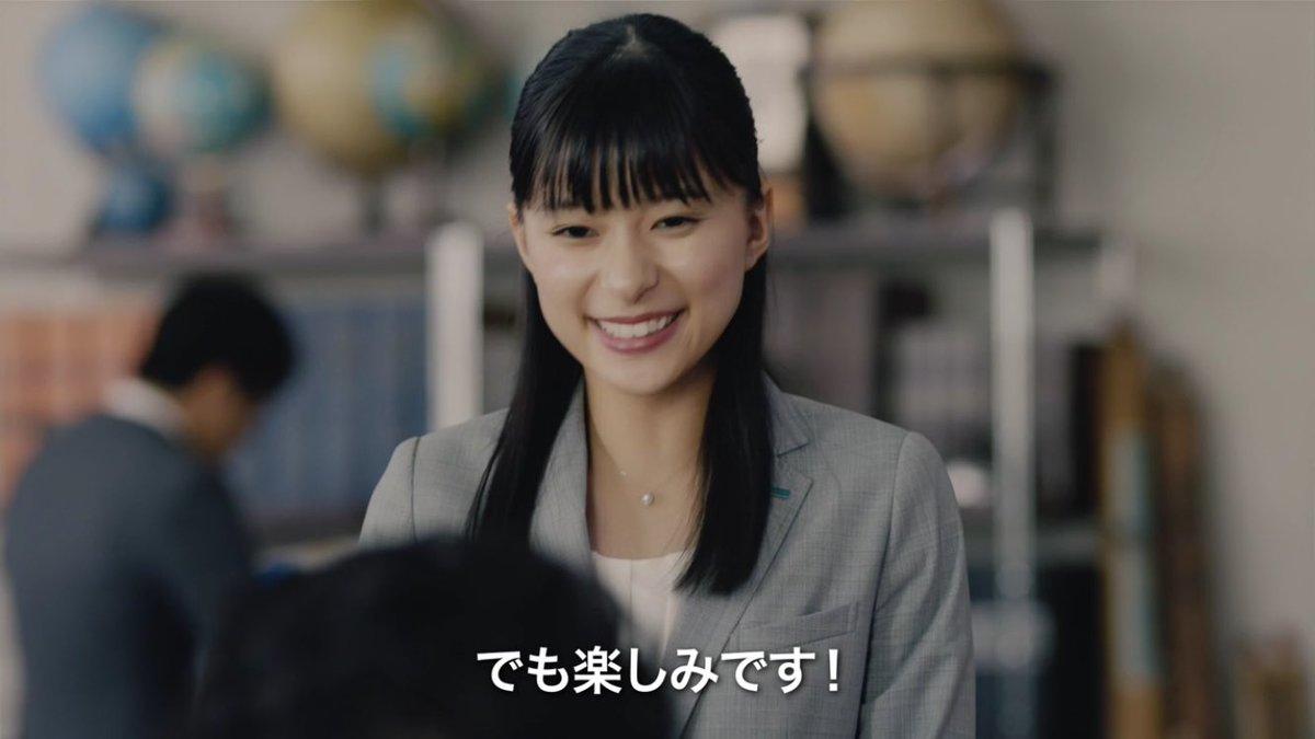 女優 チューリッヒ cm