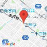 札幌市で保険の見直しができるおすすめ無料相談窓口はここ ...