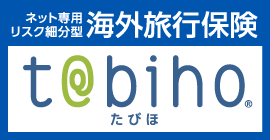 t@biho_logo