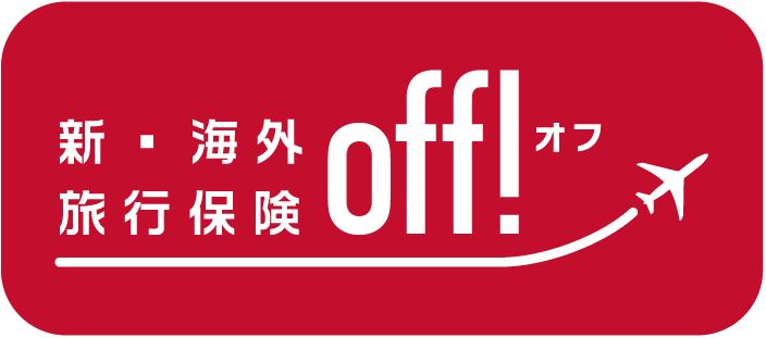 off!_logo