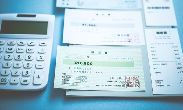 申告 還付 れる 振り込ま 確定 いつ 金 確定申告の還付金はいつ振り込まれる?振り込まれない場合の確認は?