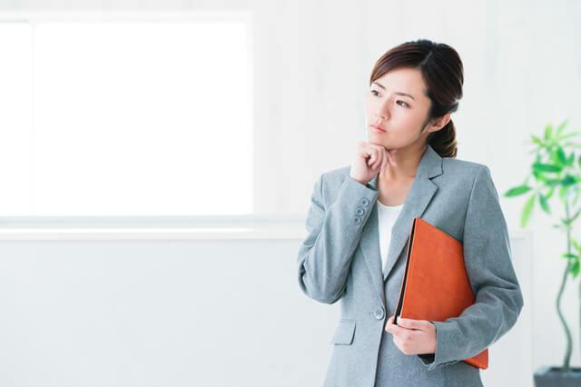 評判 ユニット リンク アクサの「資産形成」の変額保険 ユニット・リンクの口コミ・評判